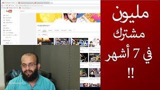 الطريقة القانونية الوحيدة لاستخدام فيديوهات الآخرين دون أخذ مخالفة حقوق طبع ونشر، ويوتيوبر سعودي