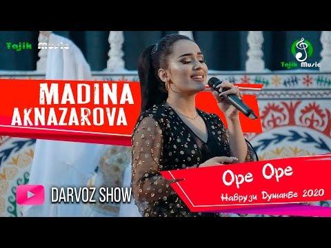 Мадина Акназарова - Оре Оре