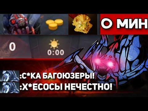 видео: МЕДАЛЬКА НА 0 МИНУТЕ - ПОБЕДА ЗА 16 МИНУТ!   broodmother dota 2