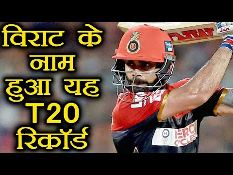 IPL 2018 : Virat Kohli breaks T20 record, makes 5000 runs for single team   वनइंडिया हिंदी