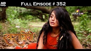 Swaragini - 29th June 2016 - स्वरागिनी - Full Episode