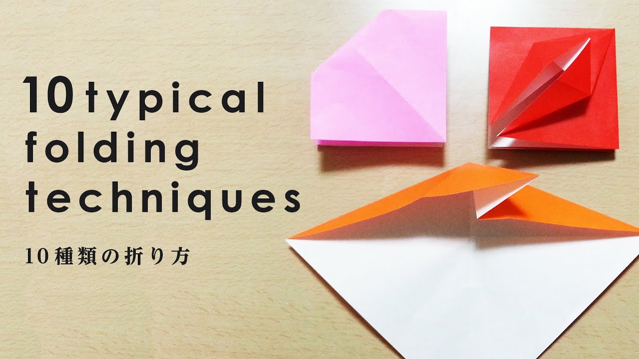How to make a origami paper origami 10 typical folding techniques how to make a origami paper origami 10 typical folding techniques traditional japanese culture jeuxipadfo Image collections