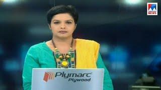 സന്ധ്യാ വാർത്ത | 6 P M News | News Anchor - Nisha Purushothaman | June 17, 2018