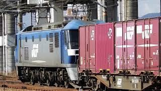 JR山陽本線 貨物列車 EF210ー6