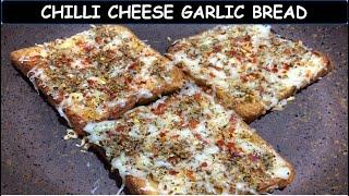 Cheese Garlic Bread   Garlic Bread Toast   Chilli Garlic Bread   Cheese Chilli Garlic Bread
