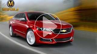 2014 Chevrolet Impala review - تجربة شيفروليه امبال 2014  - Dubai UAE Car Review by Motopedia.ae