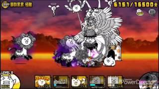 貓咪大戰爭 大狂亂獅子貓降臨 獅群累累 微課金攻略