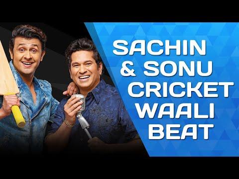 Sachin's Cricket Wali Beat | Sachin Tendulkar | Sonu Nigam | Official Music Video