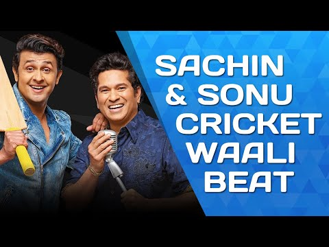 Sachin's Cricket Wali Beat | Sachin Tendulkar | Sonu Nigam | Official Music Video