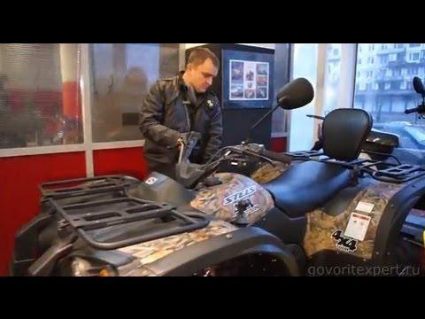 Отправка квадроцикла из Владивостока в Новосибирск - YouTube