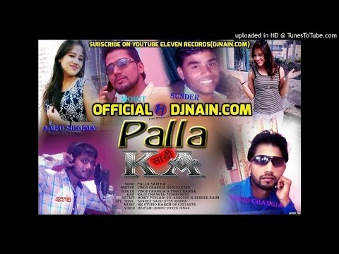 New  Latest Haryanvi Palla Sadi Ka | Vinod Changia & Pinky Ranga |Eleven Records(DjNain.Com)