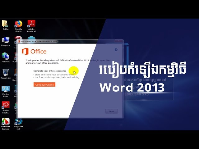 How to Setup Office Word 2013 Speak Khmer