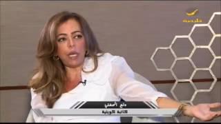 الكاتبة دلع المفتي خلوا الشباب يفرح بدل ما يلفوا حالهم بحزام ناسف