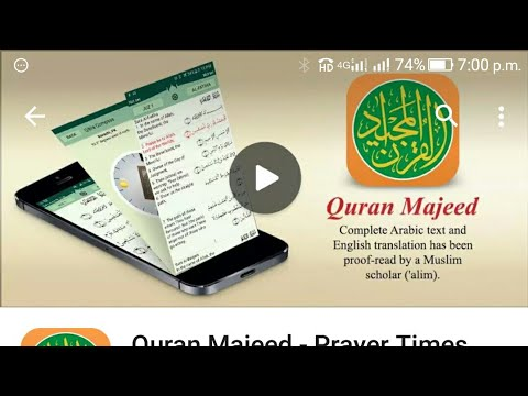 How to download full Quran application with mp3
