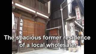 歴史を感じる風格のある上問屋資料館 長野県
