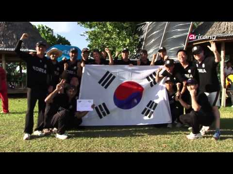 South Korea Cricket -  2014 Documentary - Bowling For Gold