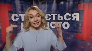 """""""В заложниках у свекрови"""".Татьяна Славина"""