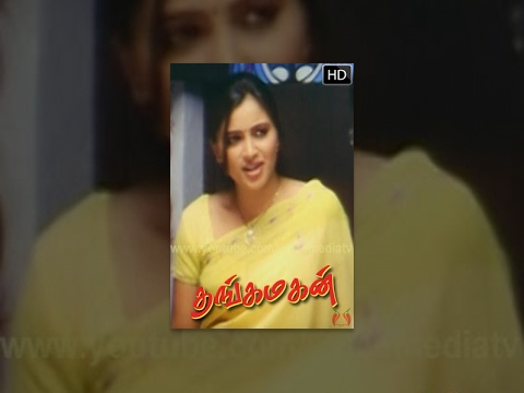 Tamil Movie Thanga Magan | தங்க மகன் Full Length Tamil Movie