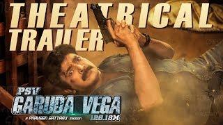Garuda Vega Trailer | Rajasekhar, Pooja Kumar, Shraddha Das, Adith, Sunny Leone, Praveen Sattaru