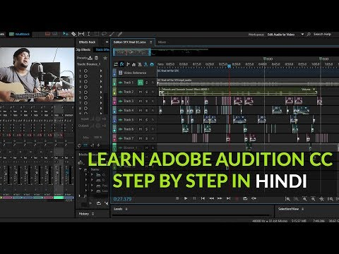 Adobe Audition Hindi Tutorial