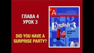 Английский язык 3 класс учебник English 3. Unit 4 lesson 3 #английскийязыкдляшкольников #english3