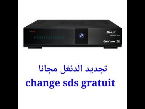 تجديد صلاحية دنغل جيون والأجهزة الشبيهة(change sds)