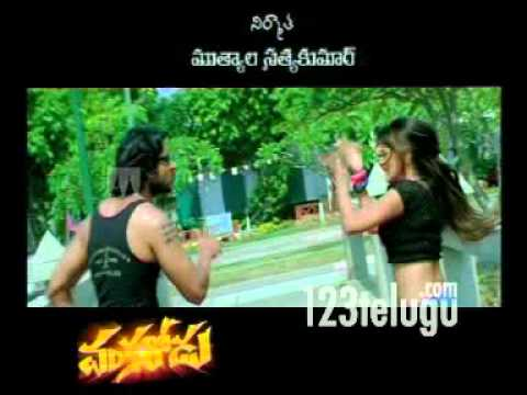 Vankarodu Movie Song 04 123telugu  Vankarodu