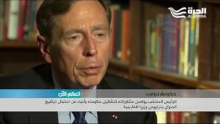 الجنرال دايفيد بترايوس: من مدير لوكالة الاستخبارات المركزية الى... وزارة الخارجية؟