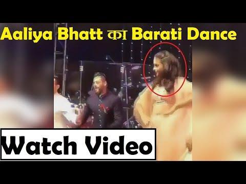Watch Video: दोस्त की शादी में आलिया का ज़ोरदार नाच|| Aliya Dancing Madly On her Friend's Wedding||