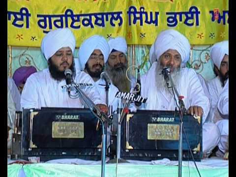 Bhai Guriqbal Singh Ji - Ramdas Sarovar Naate - Saadh Sangat Dhan Dhan Hai