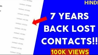 HINDI   HOW TO RECOVER PHONE NUMBER/CONTACTS FROM LOST PHONE [100% WORKING]