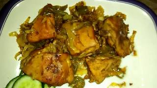 Fry chicken with out oil for diet councious propels Maria