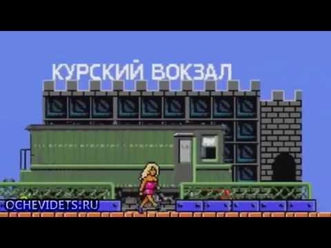 Проститутки москвеиз YouTube · С высокой четкостью · Длительность: 1 мин25 с  · Просмотры: более 9.000 · отправлено: 19-6-2013 · кем отправлено: Атабек Каламбеков