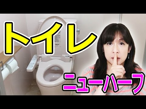 【秘密暴露】トイレでこれしてます(ニューハーフ)