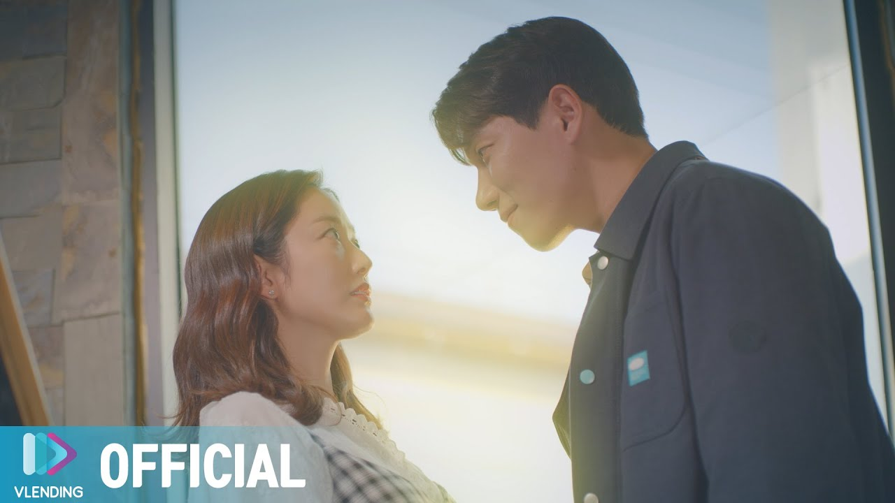 [MV] 채운 - 마음이 스르륵 [오케이 광자매 OST Part.4 (Revolutionary Sisters OST Part.4)]