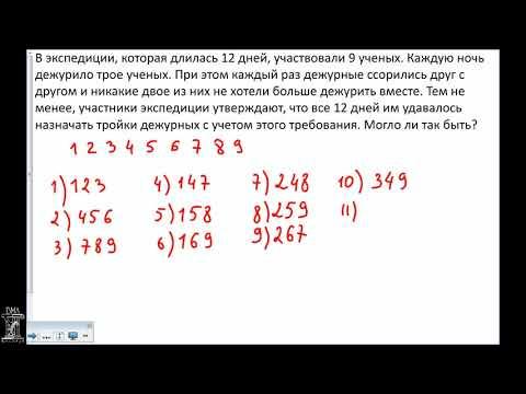 Разбор олимпиадных задач по математике 6 класс 2018 год