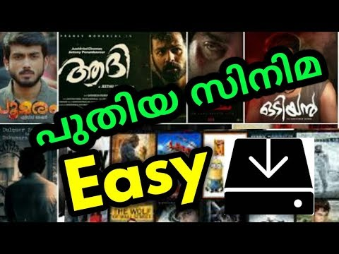 Mahal Malayalam Full Movie With English Subtitles Download Torrent
