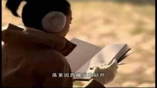 劉若英 我很好 音樂電影 part1
