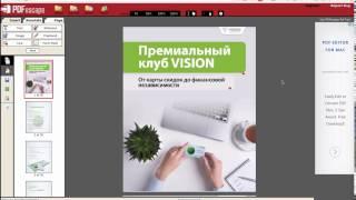 Как добавить ссылку в .pdf - Урок про pdfescape.com