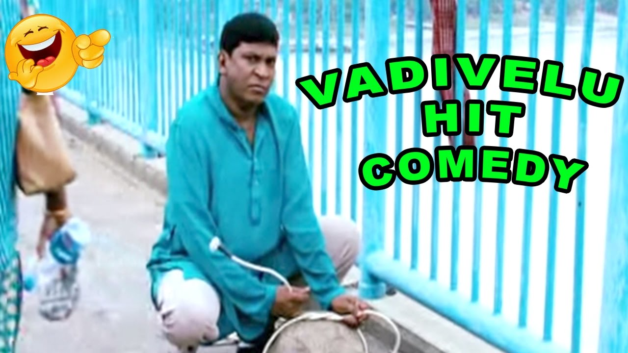 Download Vadivelu Hit Comedy | வடிவேலு | HD | Cinema Junction