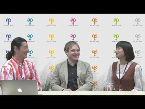 Keio Media Design - Online Info Session (English)