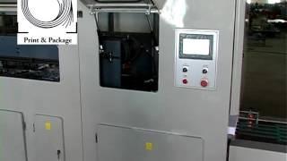Высокоскоростная автоматическая линия по производству и упаковке офисной бумаги А4 формата(Высокоскоростная автоматическая линия по производству и упаковке офисной бумаги А4 формата., 2016-10-08T16:20:18.000Z)