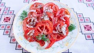 Холодные закуски из помидоров Закуска из помидор Холодні закуски з помідорів Рецепты закусок к столу