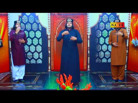 Marhaba kina Sohna Nabiyan Da Sultan AY || Most Beautiful Naat Sharif 2017 || Muzamal Saifi