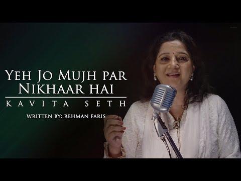 Yeh Jo Mujh Par Nikhaar Hai   Kavita Seth   Rehman Faris