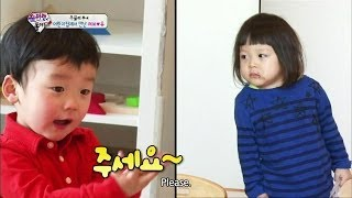The Return of Superman | 슈퍼맨이 돌아왔다 - Ep.21 (2014.04.13)