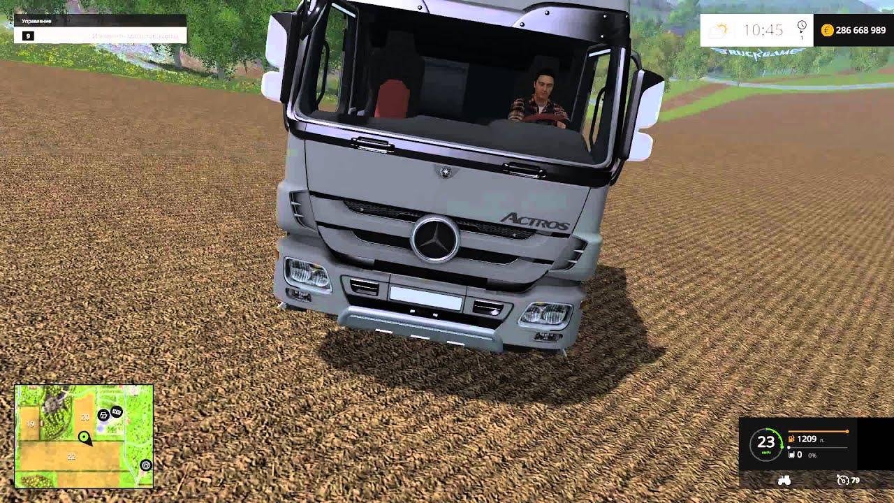 Mercedes benz 1848 axor more information - Mercedes Benz Actros Mp3 1848 V0 8 Beta Farming Simulator 2015 Youtube