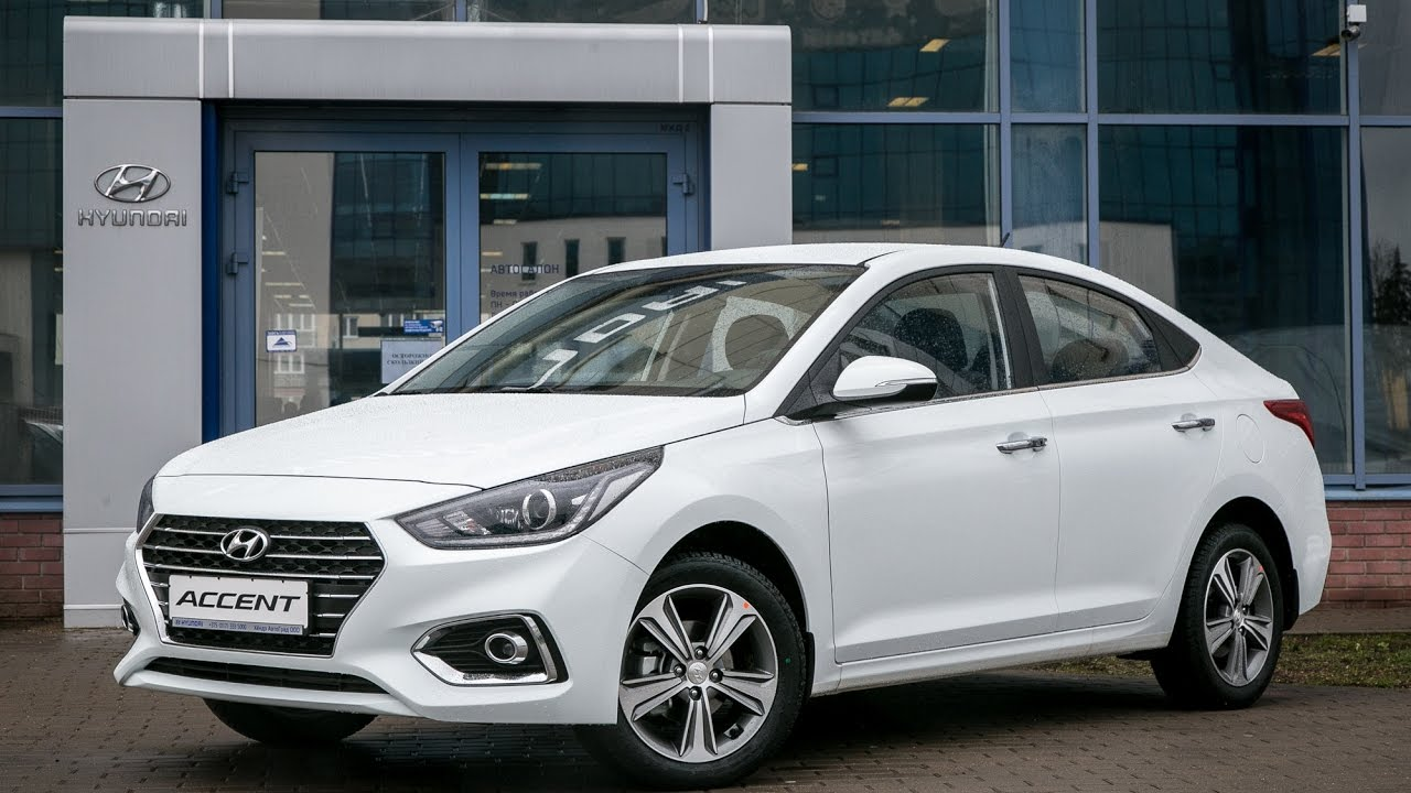 Red 2017 Hyundai Elantra >> New Hyundai ACCENT/СОЛЯРИС: тест АВТОПАНОРАМЫ - YouTube