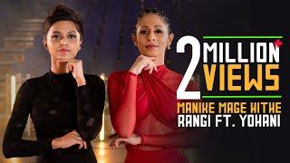 Manike Mage Hithe - Official Cover - Yohani & Satheeshan | Rangi Fernando Dance Choreography