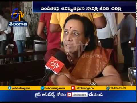 ETV Interview With Actress Jamuna | Over Savitri's Biopic Mahanati